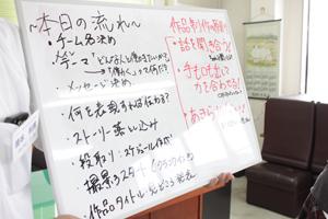 佐貞商店の研修2015_5