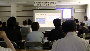 第59期経営指針発表会②
